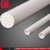 Electrolytic Ceramic Tube  Alumina Pipe Electrolyzer in Electrolysis Cell for Ion Exchange
