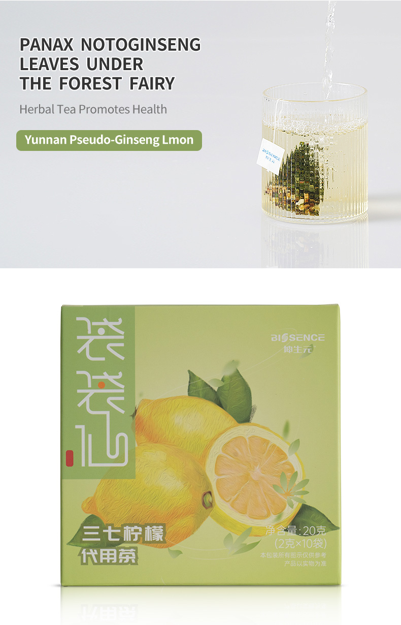 Healthy Natural High Quality Notoginseng Lemon Tea Chinese Supplier Organic Tea for Health Drink - 4uTea   4uTea.com