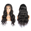 natural color body wave