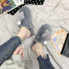 Fujin/женские тапочки; Зимние плюшевые теплые домашние тапочки; Хлопковые тапочки; Женская обувь; Нескользящие теплые модные тапочки на плоск...(Китай)