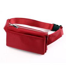 Модная поясная сумка, водонепроницаемая нейлоновая сумка для денег, женский кошелек, поясная сумка, Маленькая женская поясная сумка, Модный...(Китай)