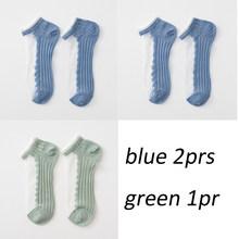 3 пар/уп. партия, цветные летние модные лоскутные носки для девочек, женские полосатые носки, новые домашние носки-тапочки, дышащий дизайн(Китай)