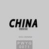 071 Big Black China