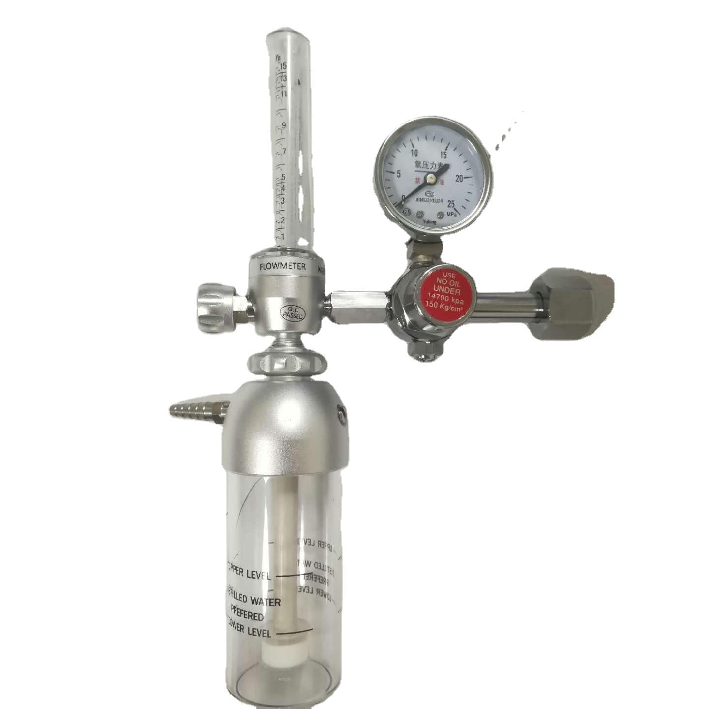 Economical Oxygen Inhaler with Flow Meter Pressure Oxygen Regulator Medical Humidifier for Cylinder Ventilators - KingCare | KingCare.net
