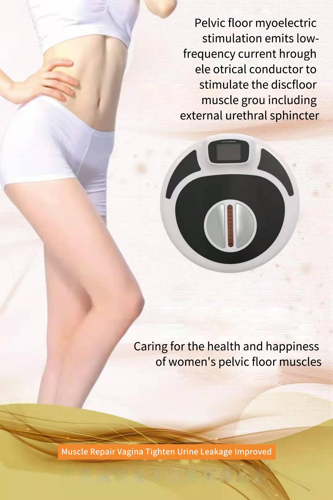 Pelvic Floor Exerciser Pelvic Floor Muscle Repair Vaginal Tightening Rejuvenation Massage Machine