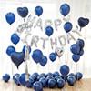 navy blue birthday party