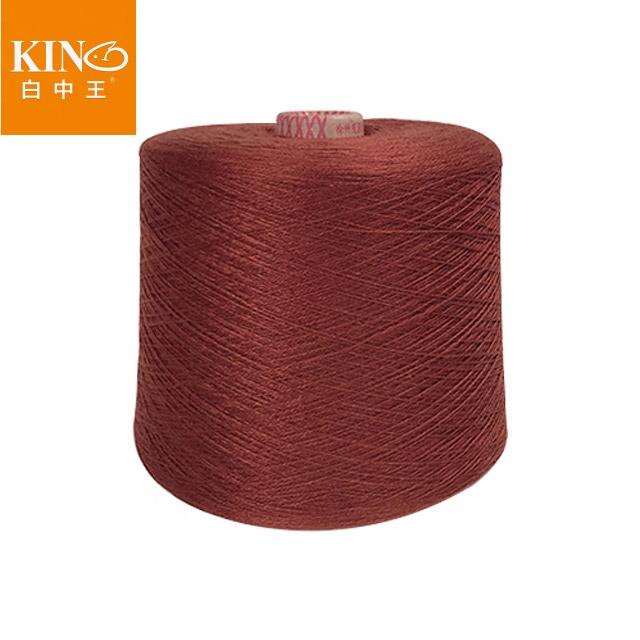 Супермягкая кашемировая пряжа для вязания, не вызывающая раздражения нейлоновая пряжа из ангорской вискозы, смешанная пряжа PTT, оптовая продажа ангорской пряжи