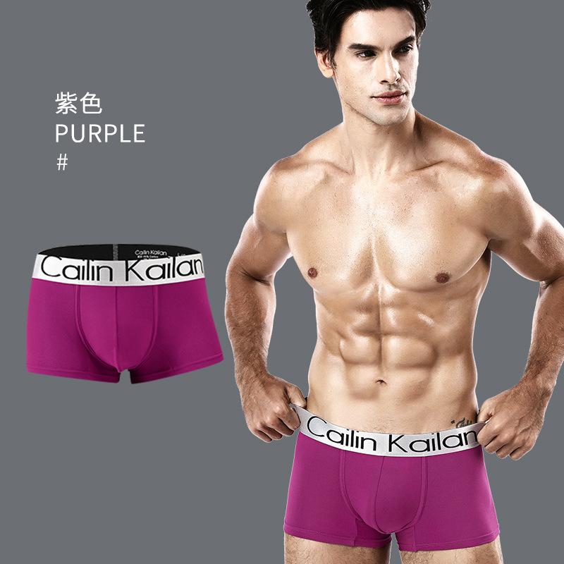 Производство под заказ дизайнерское Мужское нижнее белье большого размера мужские боксеры шорты трусы мужские Трусы