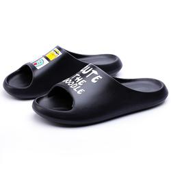 Hot Selling Wholesale  Rubber  Soft Slipper Men Yeezy Inspired Slides  Sandal  Women's Slippers for women
