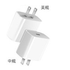 FOR IPHONE PD ADAPTER