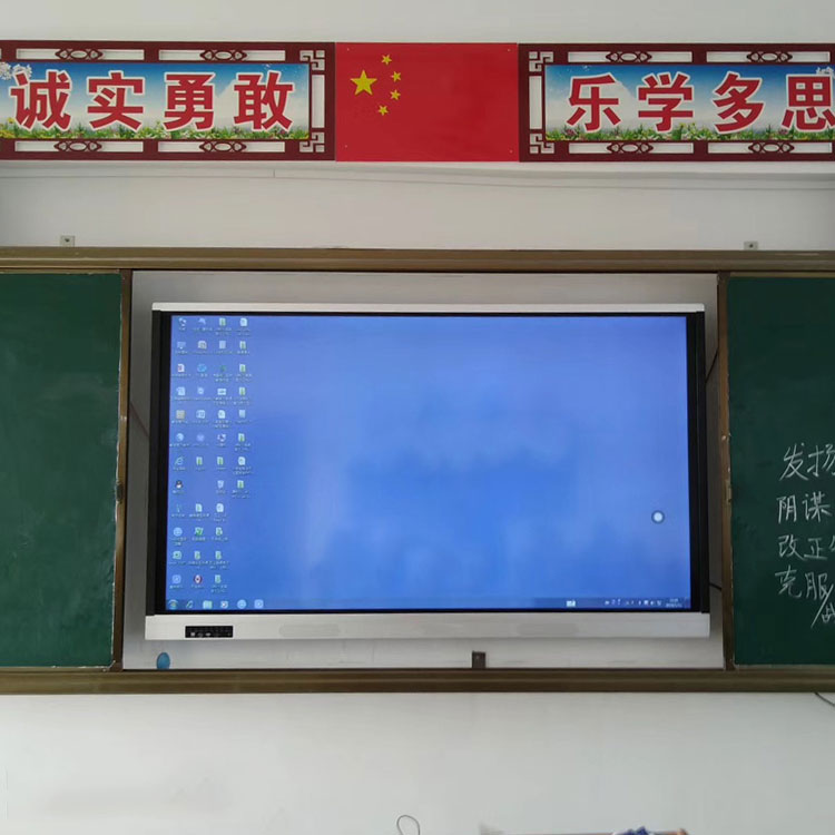 Conference school teaching use 55- 98 inch electronic lcd All in one finger interactive smart board touch screen whiteboard
