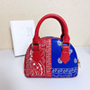 (Red+Blue)-bag