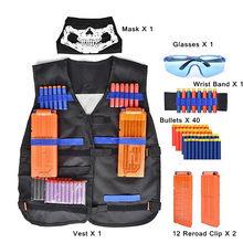 Детский черный тактический пистолет, аксессуары, наборы жилетов, держатель для патронов, элитные пули, игрушечный зажим, Дартс для серии Nerf, ...(Китай)