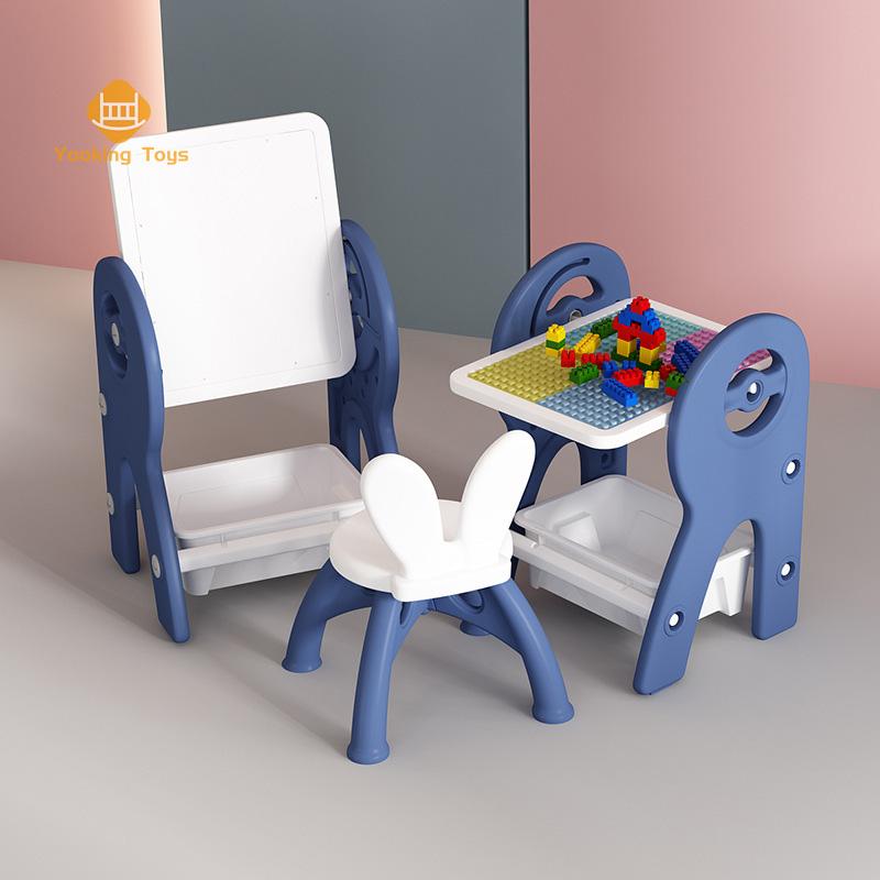 Детская Регулируемая многофункциональная доска, детская магнитная доска для рисования с игрушечной пластиковой коробкой для хранения