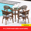 4 Teslin double leg chair 1 round table with net D70cm