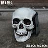 New Skull No. 1