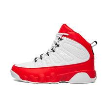 Мужская баскетбольная обувь Jordan, баскетбольные кроссовки с высоким берцем в стиле ретро, спортивная обувь PG 23(Китай)