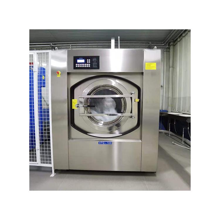 Хорошее качество напрямую с фабрики промышленная стиральная машина для прачечной Коммерческая стиральная машина экстрактор