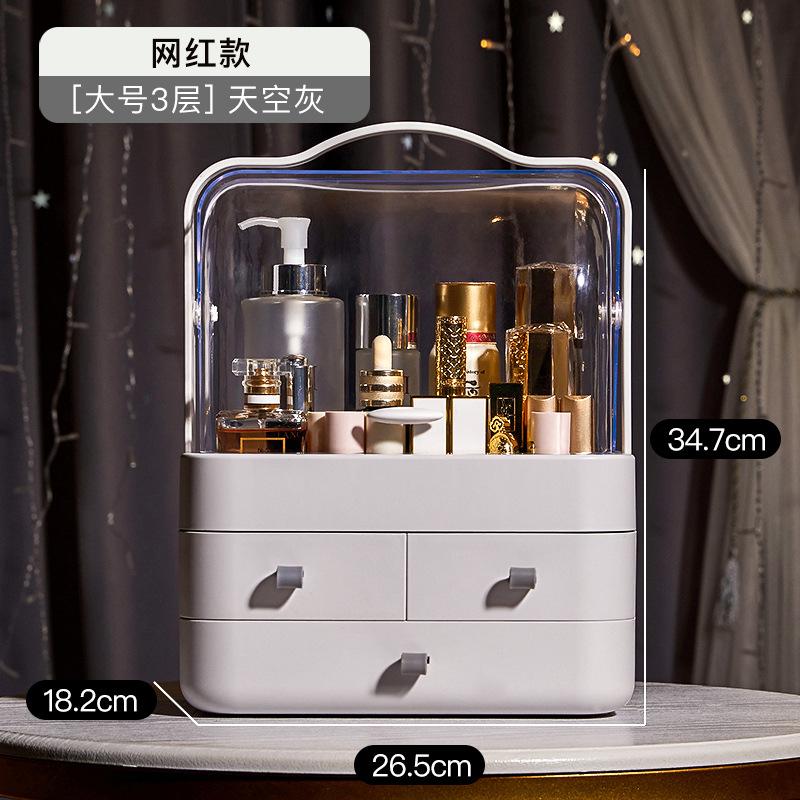 Настольная коробка для косметики большой прозрачный ручной уход за кожей Органайзер косметический чехол пылезащитный Органайзер коробка ...(Китай)