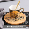 Leopard Mug with Wooden Plate