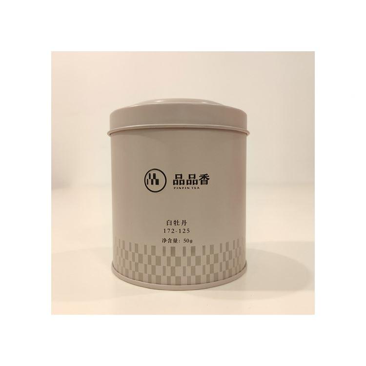 Private Label Hot Sale High Quality Fuding High Mountain White Organic Tea - 4uTea | 4uTea.com