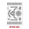 YHB-001 ( black )