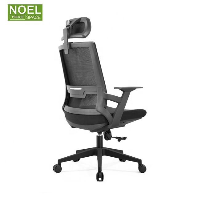 Сетчатое вращающееся кресло, стильное офисное кресло с нейлоновой основой, модное специальное использование