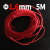 5M 1.6MM RED