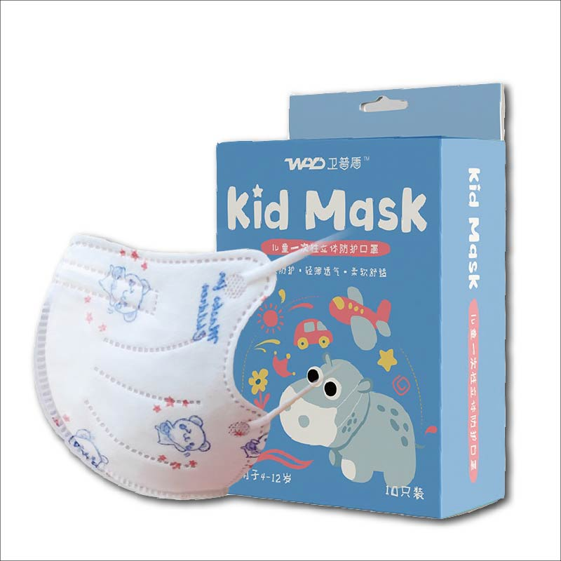 Disposable Three-dimensional Kids Protective Mask NON-WOVEN Fabric with Bear Pattern - KingCare | KingCare.net