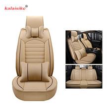 Чехлы для автомобильных сидений Kalaisike, кожаные универсальные чехлы для Dodge, все модели, caliber jourway ram, caravan aittitude, аксессуары для стайлинга автом...(Китай)