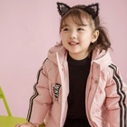 Girls Jacket Hoodie High Quality Boys And Girls Winter Down Jacket Children's Outdoor Lightweight Fluffy Hoodie