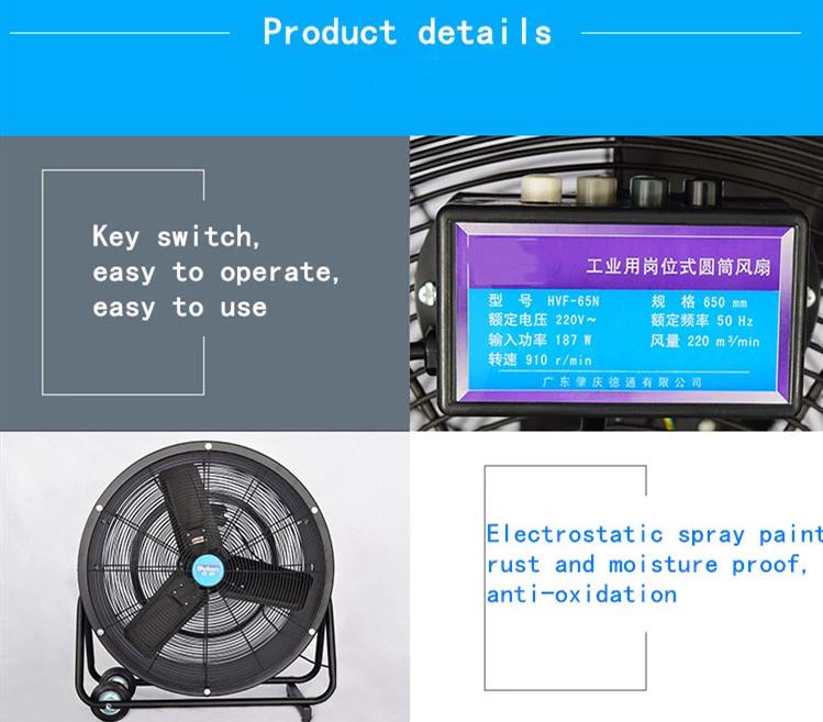 24'' 600mm thin design Rolling tilting heavy duty cooling air industrial blower drum fan