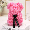3# 25cm with ribbon