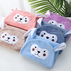 Towel Animal Bath Towels Supplier Coral Velvet Bath Towel Customized Cartoon Animal Newborn Infant Hooded Baby Bath Towel