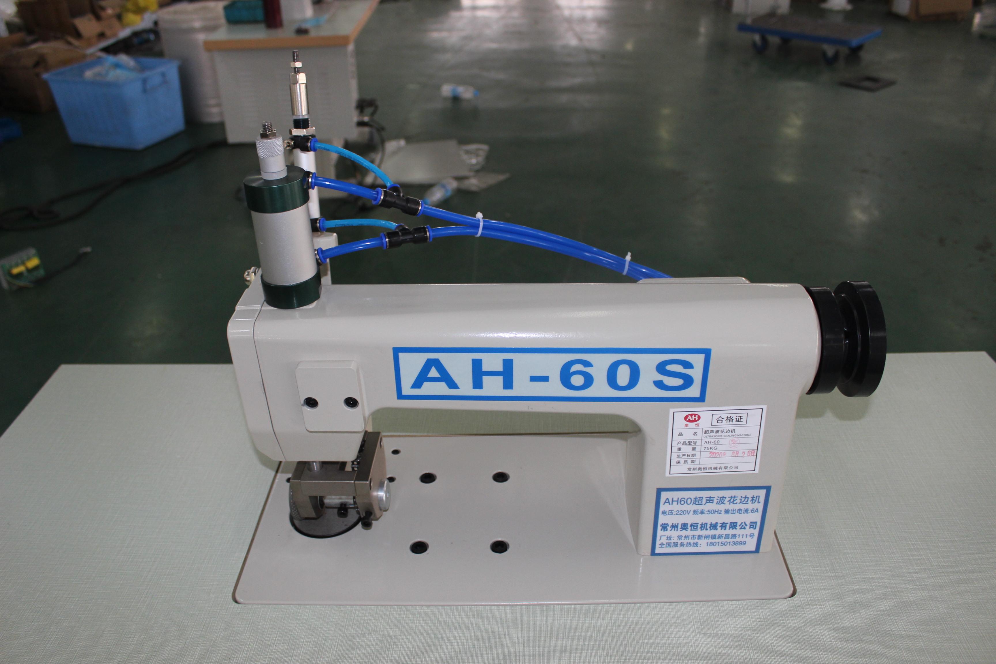 AH-60-2Q Production Cloth Shopping Bag Lace Trim Braidingcircular lace cutting machine