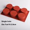 6 cavity medium cylinder(Dia 7cm)