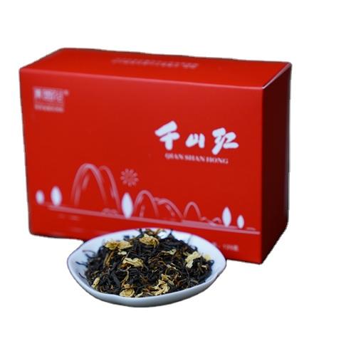 Loose Wholesale Slimming Black Tea Private Label With Tea Bags or Boxes - 4uTea | 4uTea.com