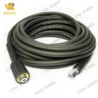 Pressure Hose Clean The Hose Wholesale Flexible High Pressure Car Cleaning Washer Rubber Hose Nozzle