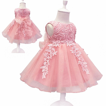 New Model Girl Dress Baby Girl Party Children Frocks Designs Kid Dresses