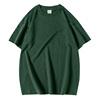 sage green 33C