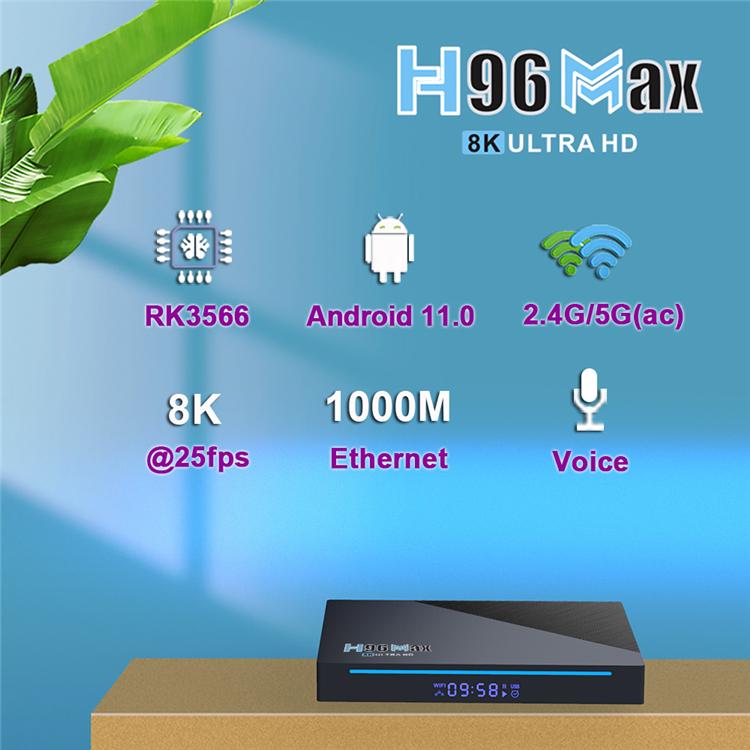h96 max rk3566 (1)