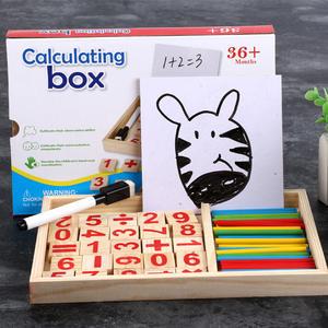 Kindergarten Teaching Wooden Calculating Box Children Multifunction Mathematics Counting Stick Toys Montessori