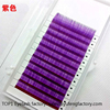 0.07MM Purple J