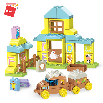 Qman 52 Pieces Farm scenario Building Blocks best selling kids toys for children baby girl