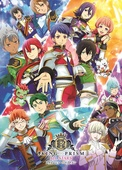 KING OF PRISM ALL STARS -Prism Show☆Best Ten-