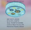 MX14011-2DDE
