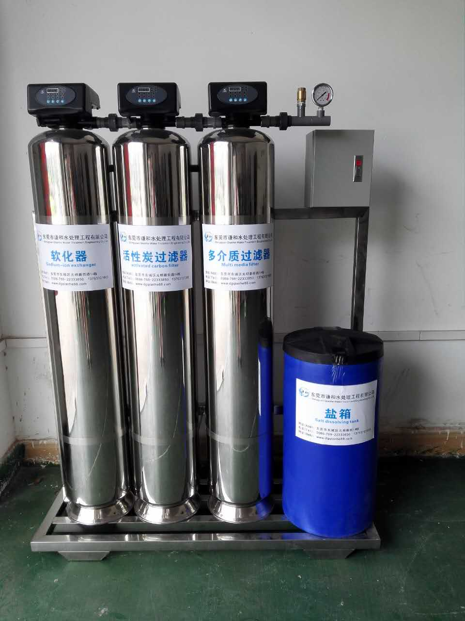 applicable for multiple scenarios stainless steel ion exchange resin water softener industrial water treatment filters