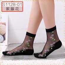 Женские Прозрачные шелковые носки Hyrax, черные прозрачные кружевные носки с цветочным дизайном(Китай)