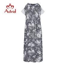 Платье с длинным рукавом Astrid, хлопковое платье в полоску с цветочным принтом и о-вырезом, F6045(Китай)