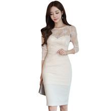 Бандажное платье, платья знаменитостей, прозрачное ажурное кружевное платье с цветочным рисунком, платье с длинными рукавами для работы, пл...(Китай)